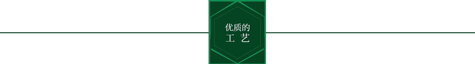 桂林周氏蜂蜜 优质工艺